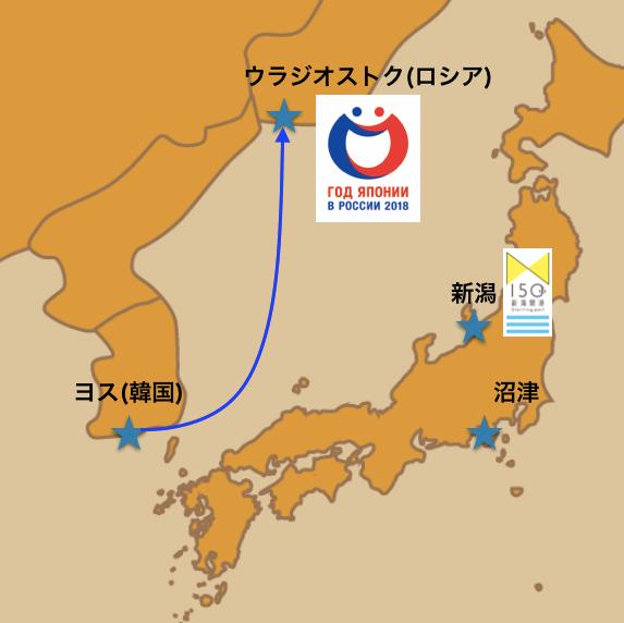 海外の帆船レースに参加します!