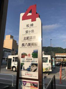修善寺駅松崎行きバス停