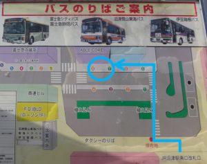 静浦漁港への行き方