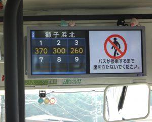 静浦港への行き方
