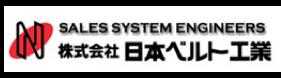 日本ベルト工業様