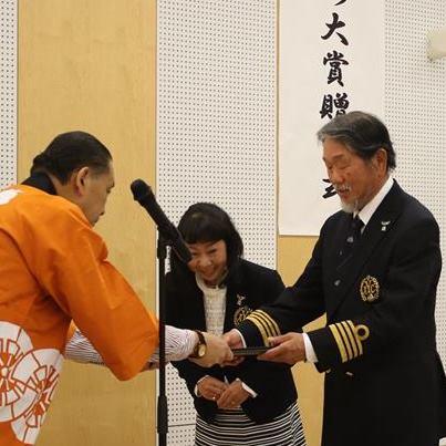燦々ぬまづ大賞 受賞!